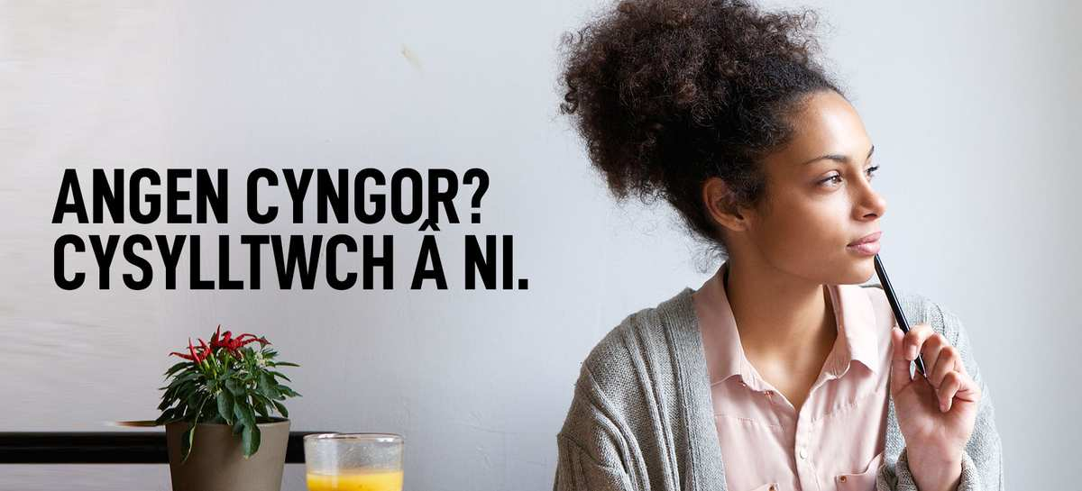 Angen cyngor Cysylltwch a ni