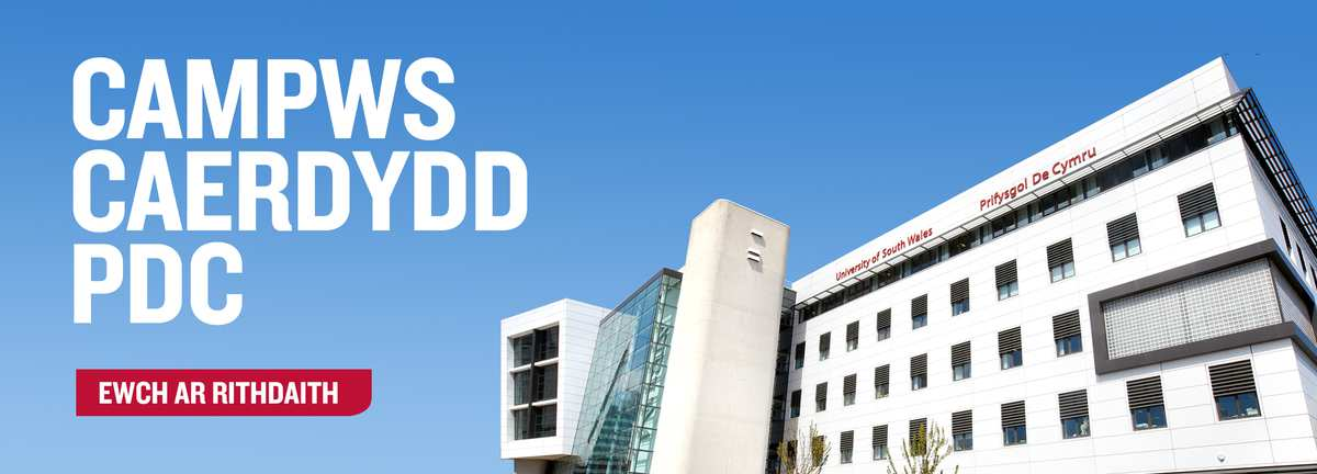 Cardiff-Campus-Banner CYMRAEG.jpg