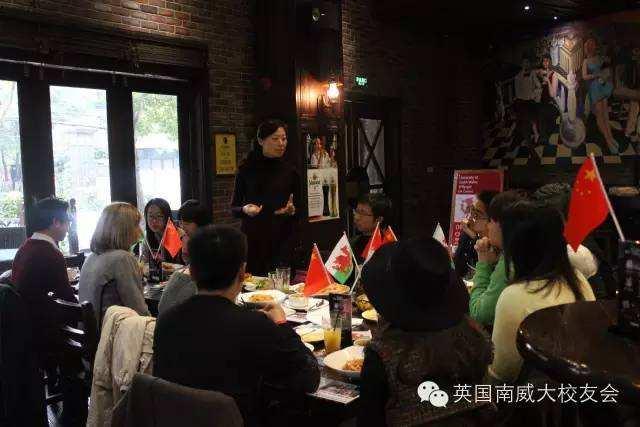 Shanghai Lunchtime Social