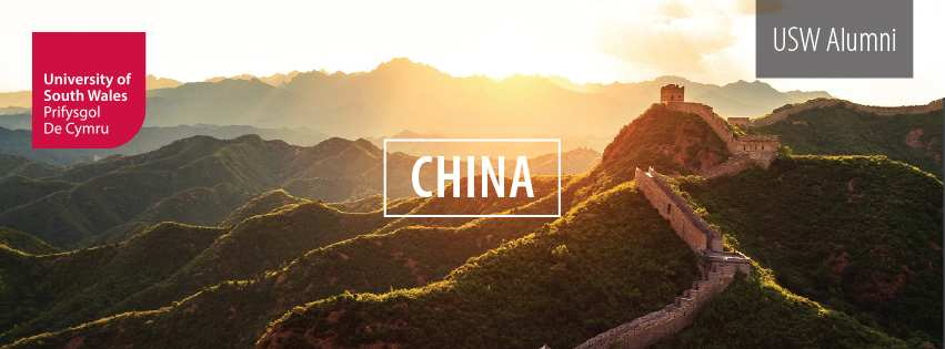 FACEBOOK CHINA AD 851X315 pixels.png
