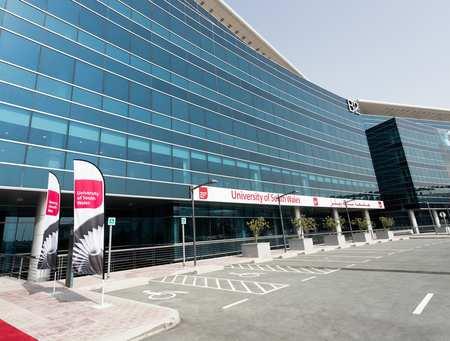 USW Dubai Campus