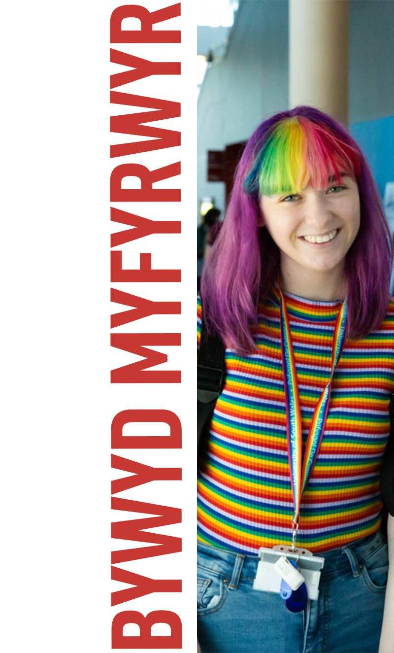Bywyd Myfyrwyr - Student Life Banner Welsh