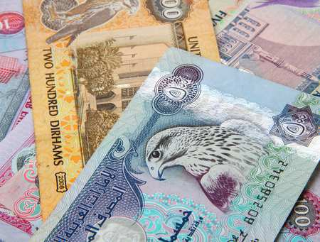 USW Dubai: Money UAE Dirhams