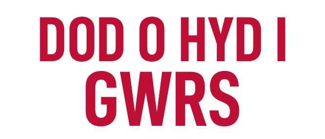 dod o hyd I gwrs