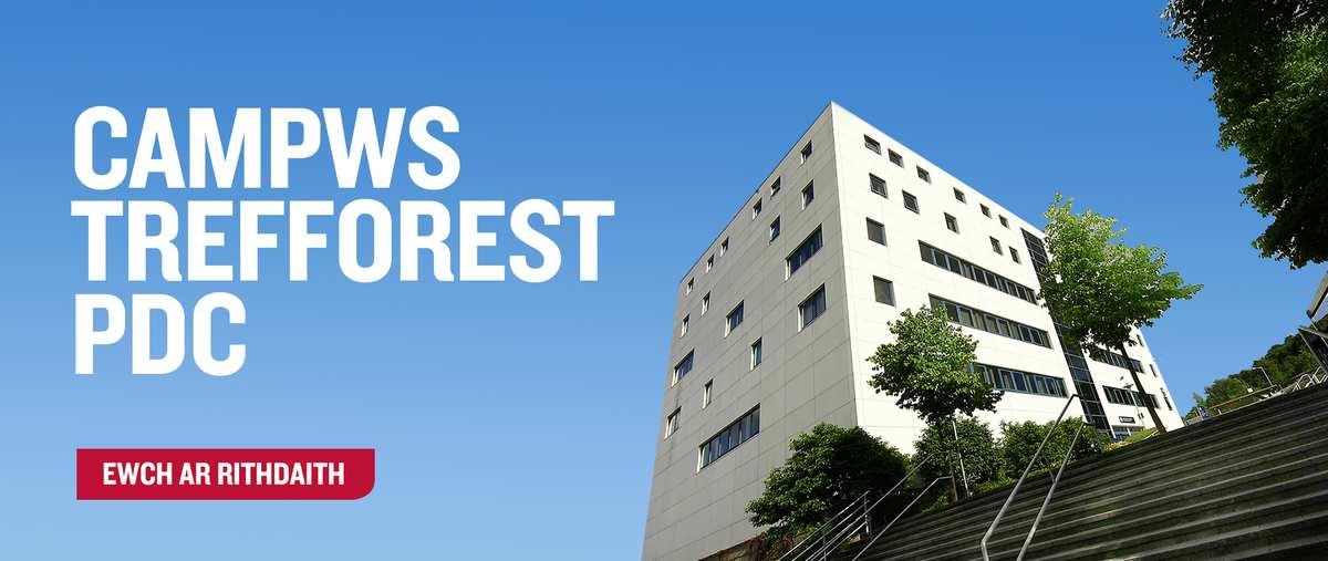 campus Treforest